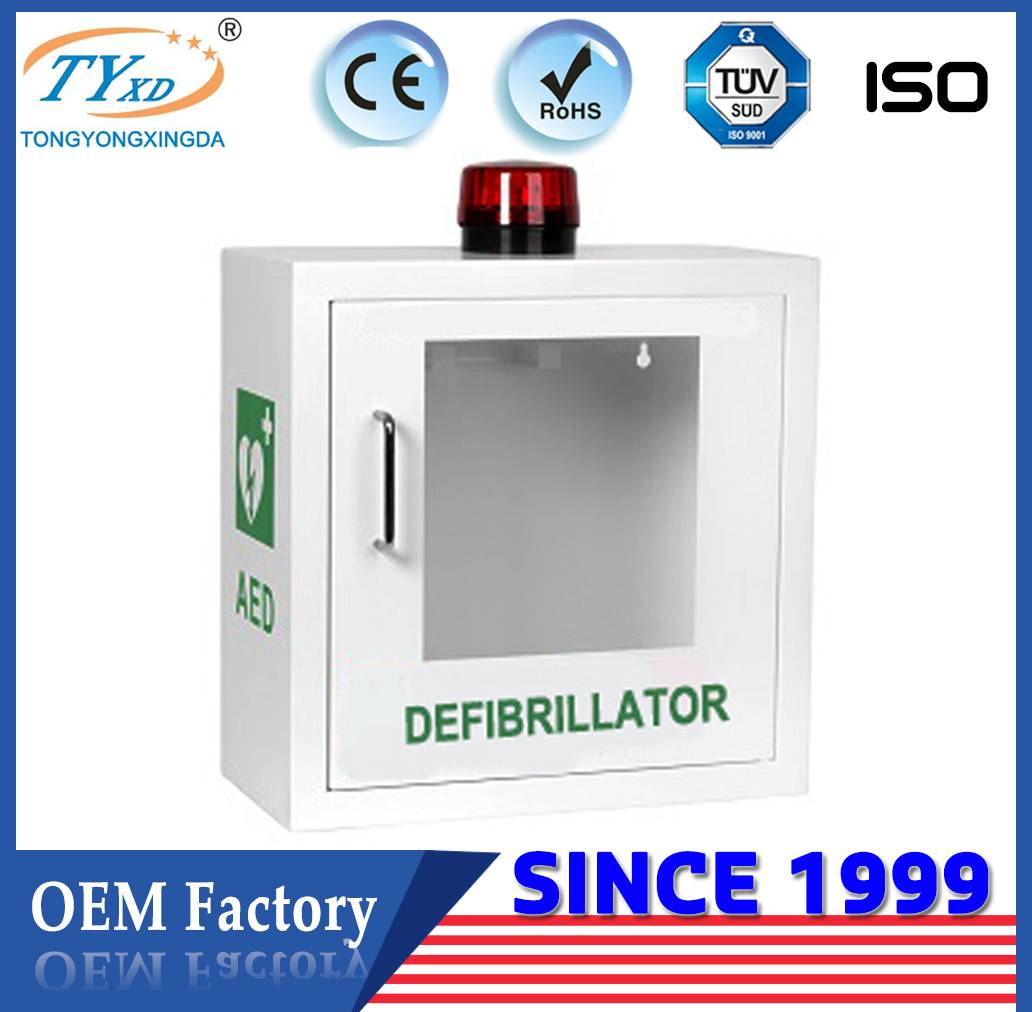TY-E1 medical health defibrillator AED cabinet with alarm