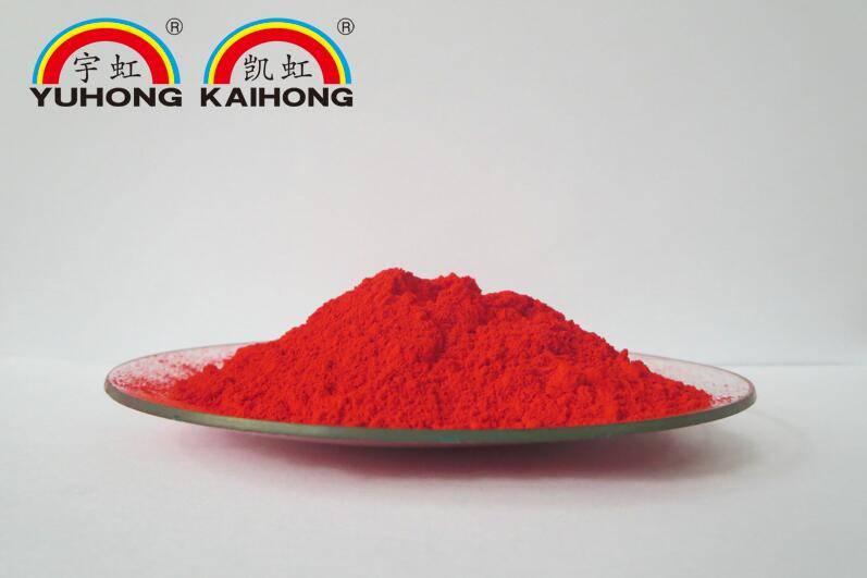 Pigment 53: 1 ,Lithol Red, YHR5310 YHR5312 YHR5312