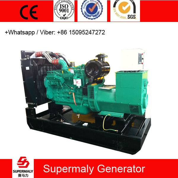 100KW / 120KVA Diesel Generator with Cummins Engine 6BTA5.9-G2