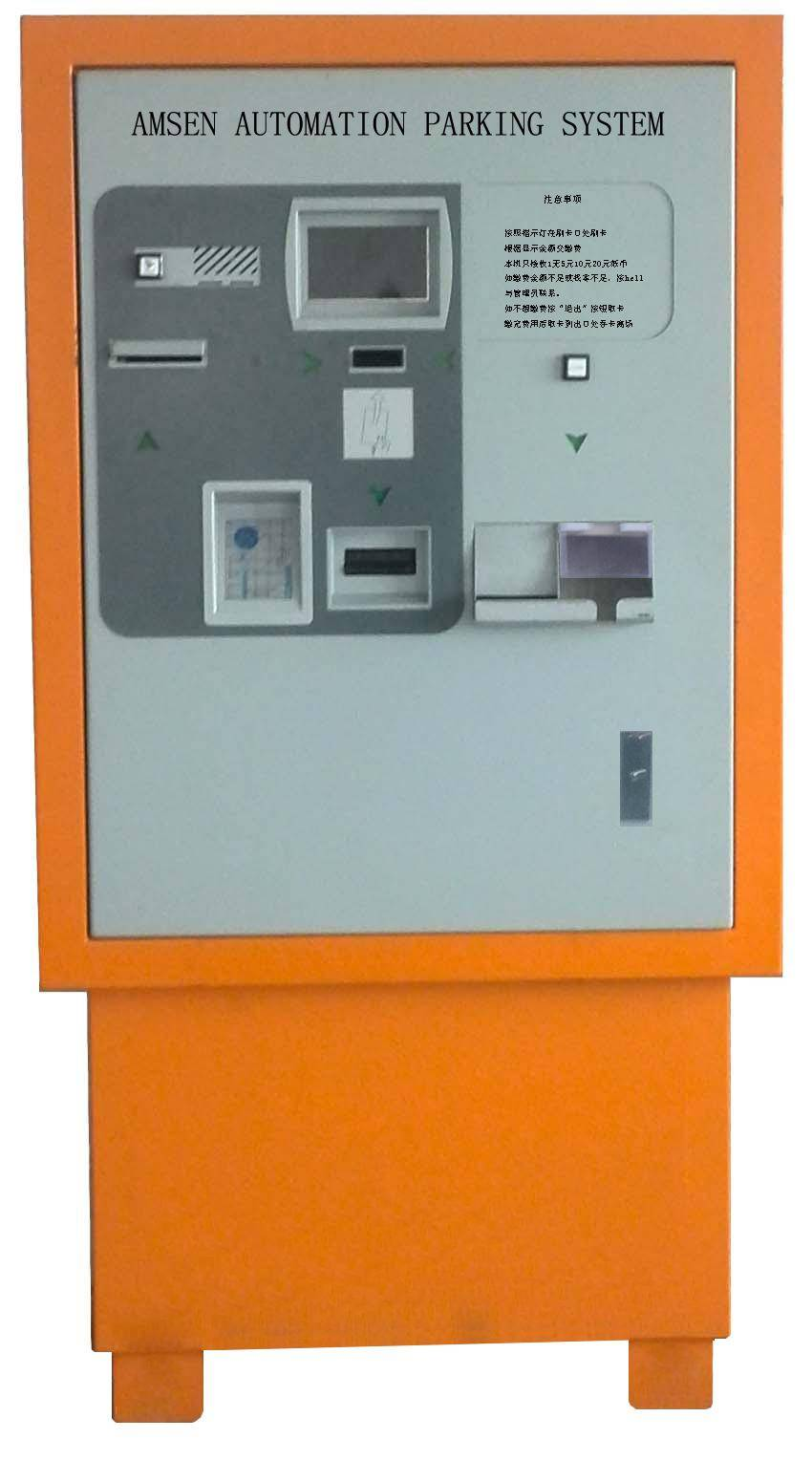 Smart Auto pay cash machine applied in SVO2 airport parking