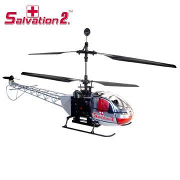 Salvation 2(WD0506)