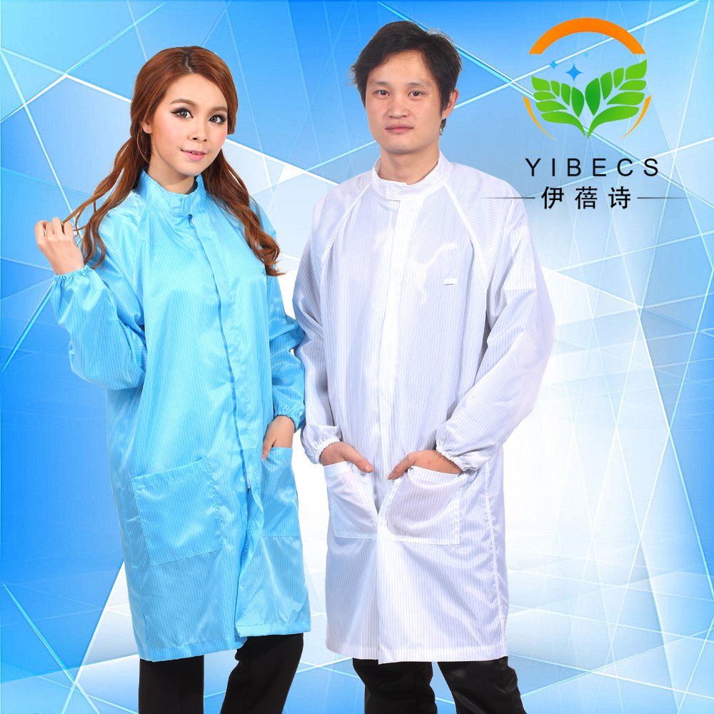 Autoclavable Polyester Antistatic ESD Cleanroom Jumpsuit Coverall