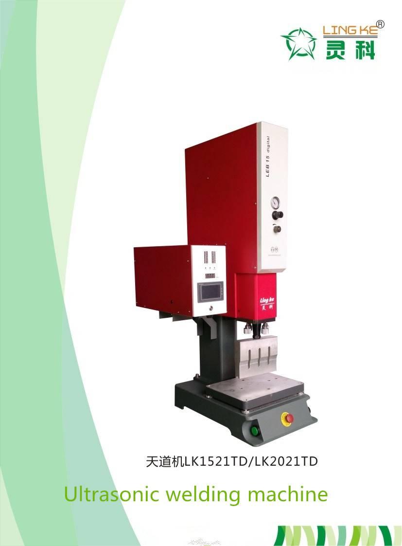 Delhi Ultrasonic Welding Machine