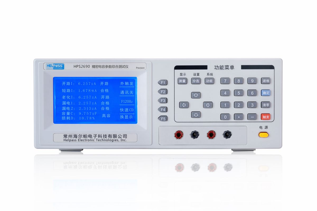 High accuracy capacitor tester/Tantalum capacitor tester testing capacitance and leakage current