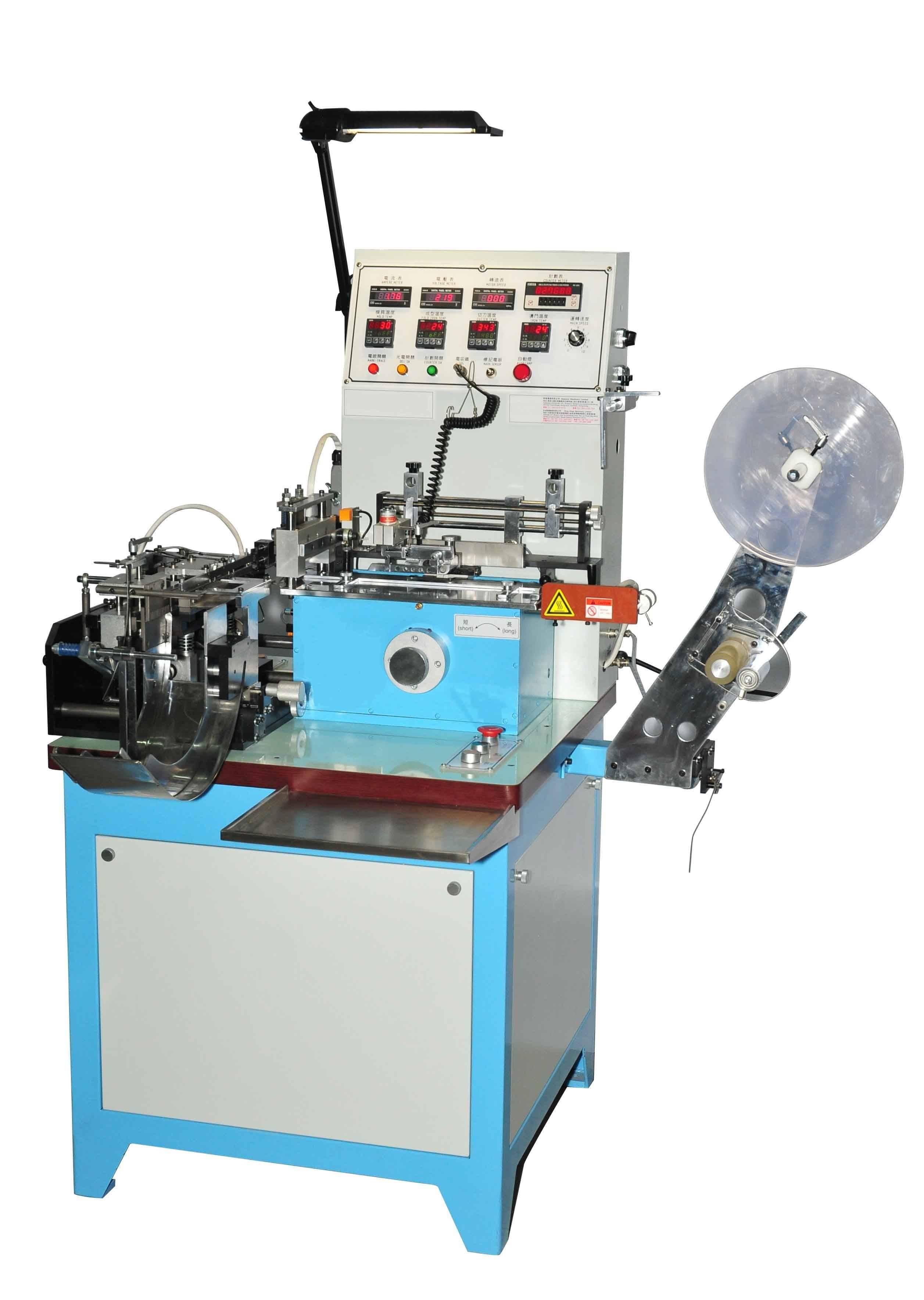 Automatic Label Cutting & Folding Machine (HY-486)