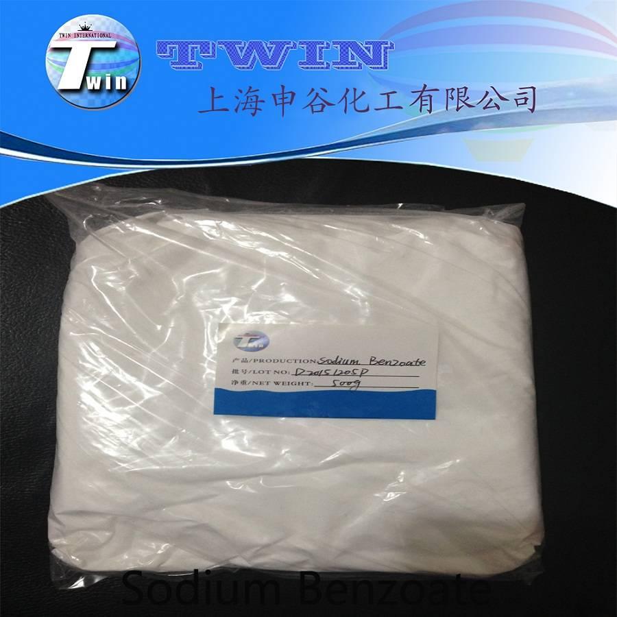 Powder,Columnar, Spherical Sodium benzoate Food grade E211/BP98
