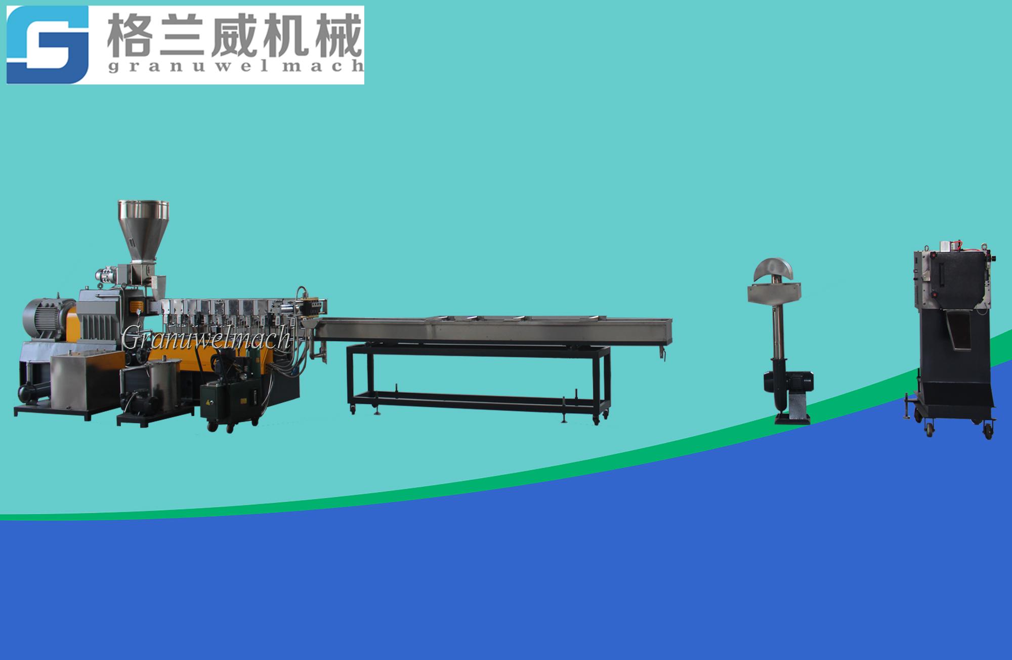 plastic twin screw extruder,water cooling granulator,pelletizer
