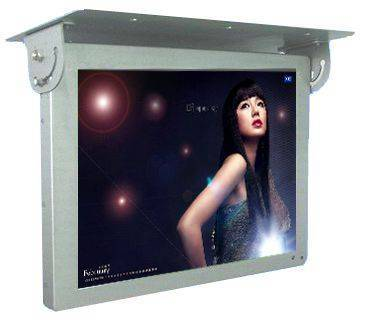 fnite 19 inch bus advertising player