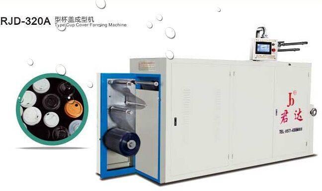 PVC plastic lids making machine/plastic spoon making machine/plastic tray/box machine for hardware