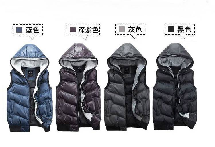 The New Style Of Elecreic Heating Waistcoat