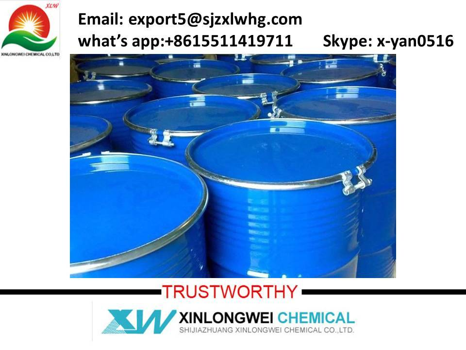 Diethylene Glycol Dimethyl Ether, C6H14O3/CAS No. : 111-96-6
