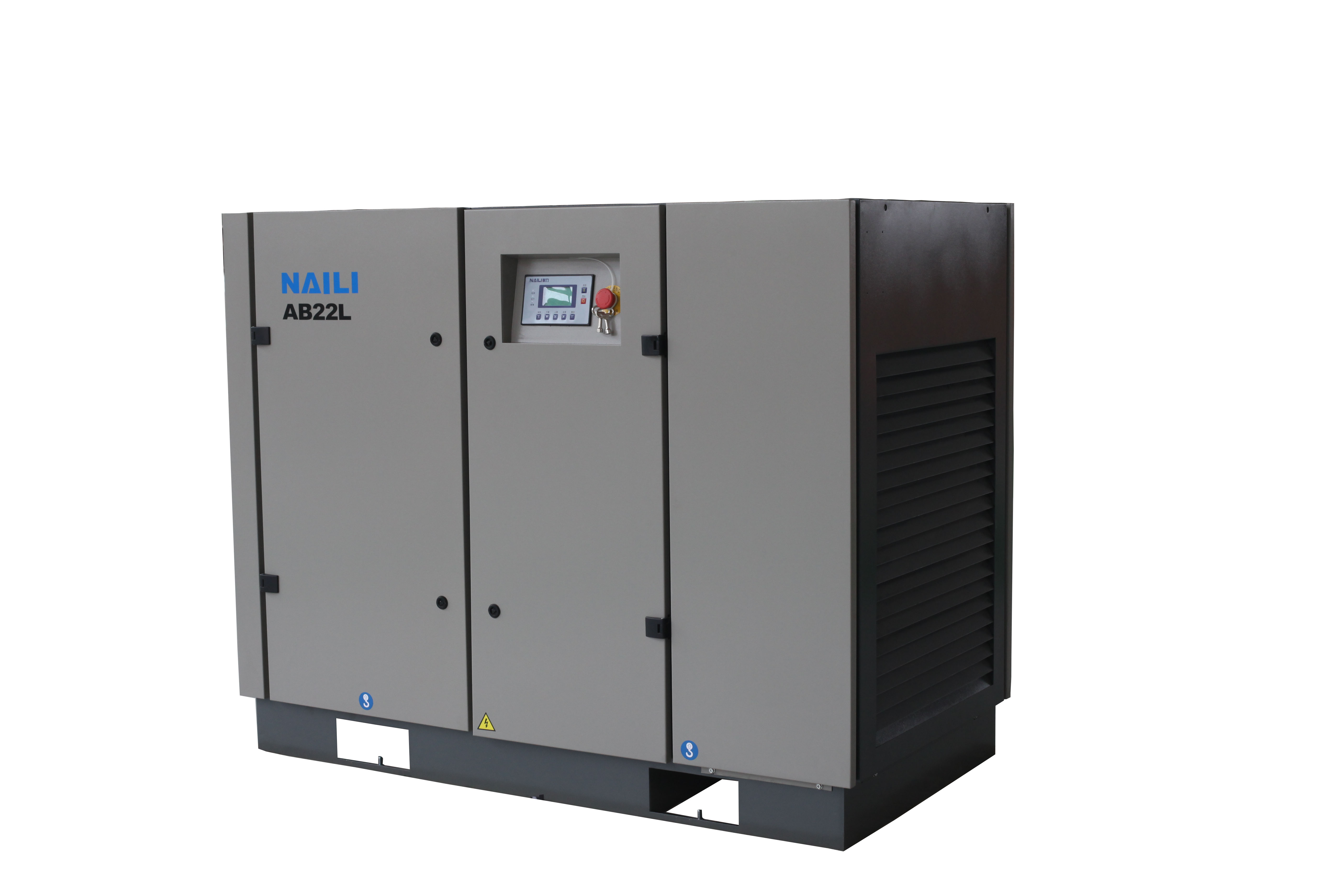 300 bar hydrovane NAILI Rotary Vane Air Compressor