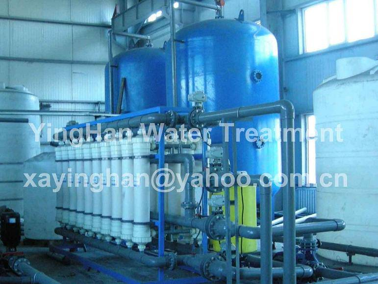 YingHan UF System (Mineral Water Treatment System)