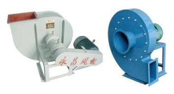 boiler centrifugal fan/mine fan/mining ventilation system/axial fan
