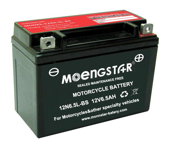 12n6.5L-BS Sealed Maintenance Free Motorcycle Battery