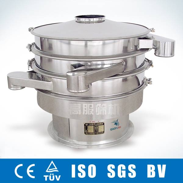 vibrating sieving machine for animal feed