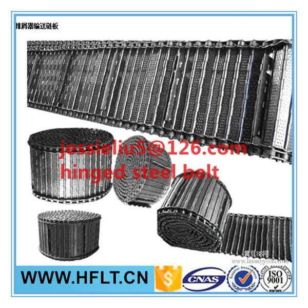 2016 hot sale metal hinge belt china manufacture in good price