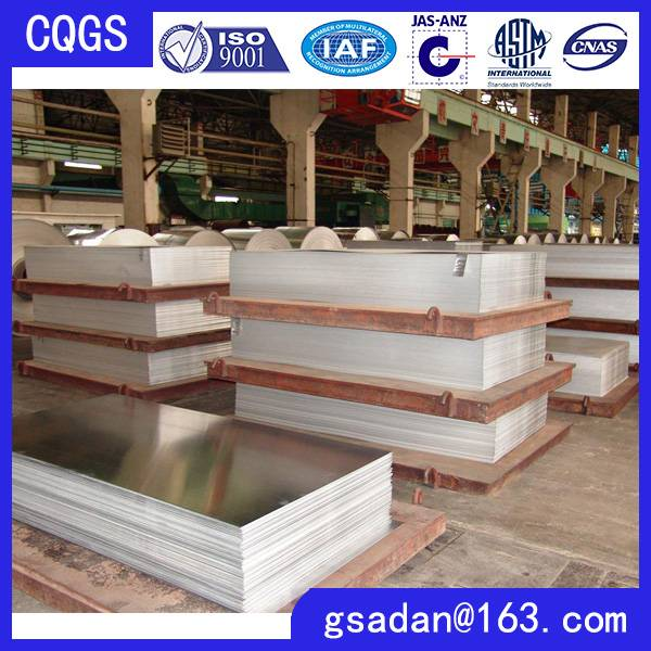 price of aluminum sheet