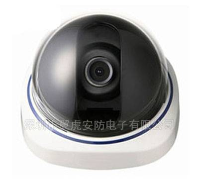 Supply Shenzhen maverick shell MDP-016-B black blue bird security monitoring camera shell hemisphere