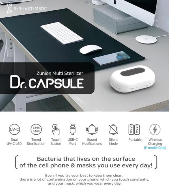Multi Sterilizer for COVID-19, ZUNION Dr. CAPSULE