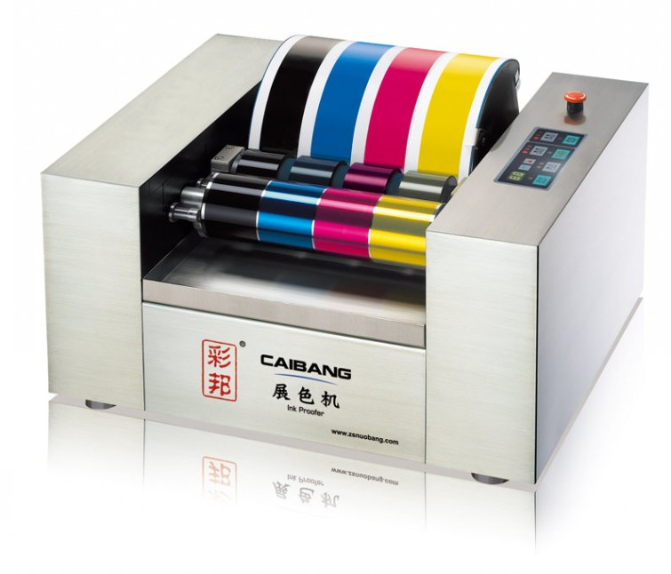 Caibang CB225A automatic ink uniforming type color mixing simulation machine