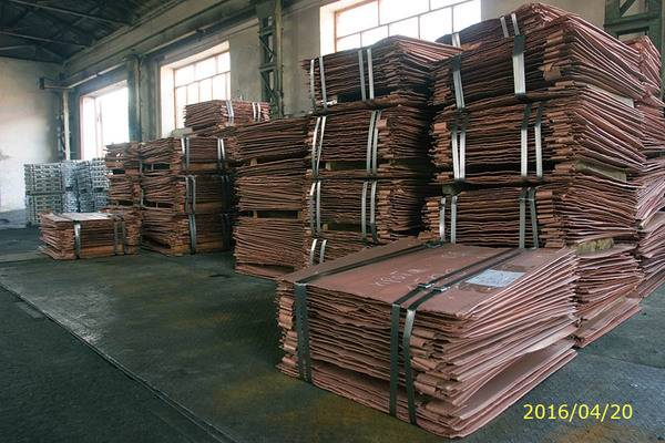 Copper Cathodes 99,997%