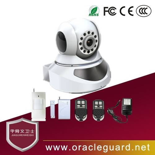 JGW-1103CY Network video phone alarm automatically support IOS Andriod APP P2P home security device