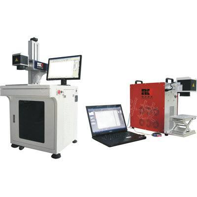 RD-MF20 Optical fiber laser marking machine