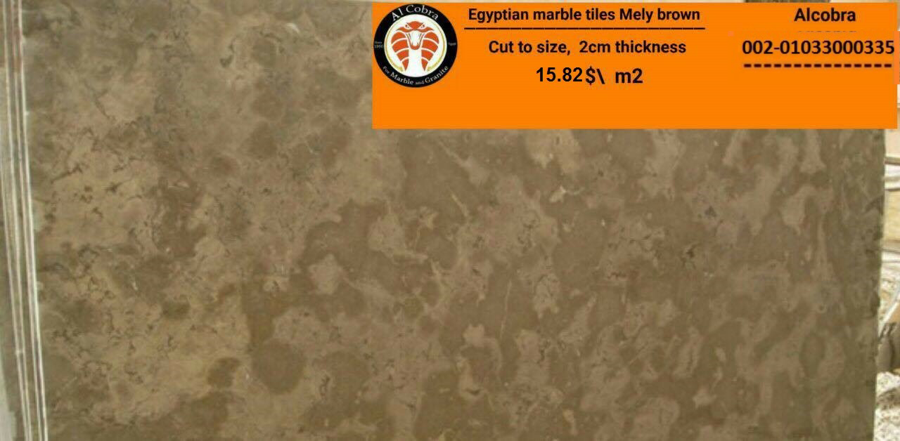 Mely brown marble tiles