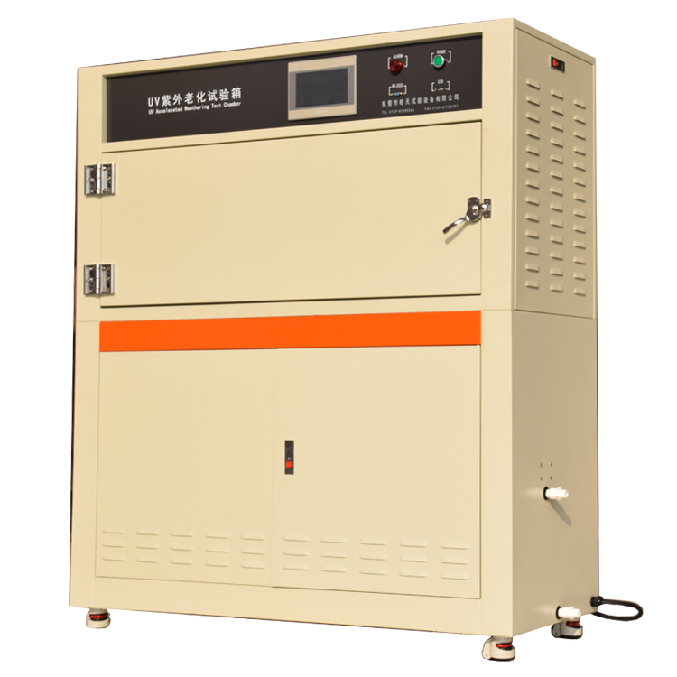 Lighting condensation functions uv aging test chamber