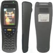 STP800 intelligent mobile data terminals