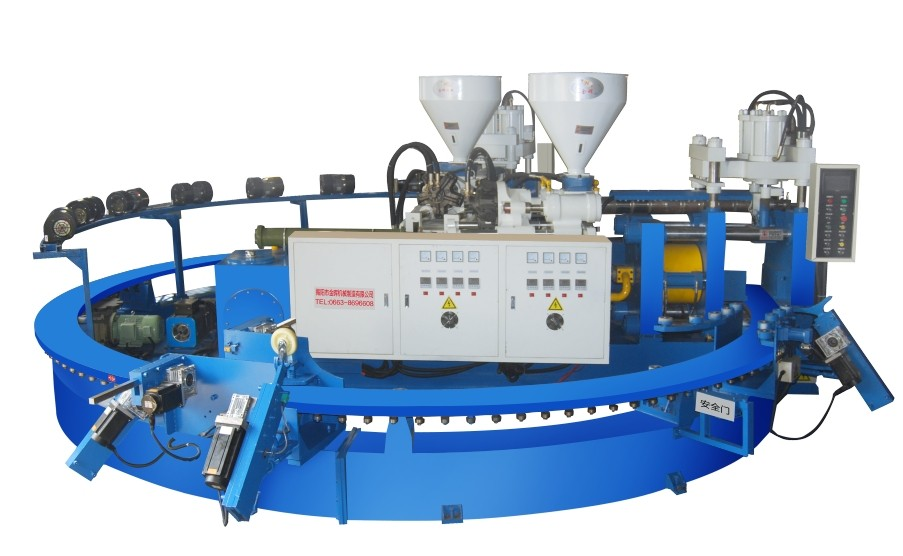 Automatic Two-color PVC Jelly and Air Blowing Shoe Injection Molding Machine