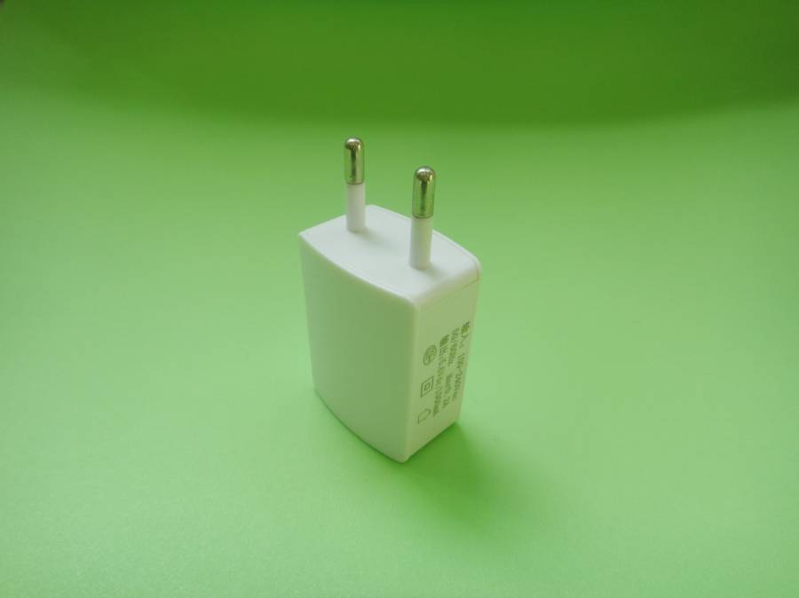 USB mobile phone charger GYS-011
