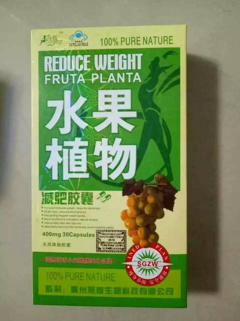Healthy Fruta Planta Botanical Slimming 100% natural weight loss capsule fast no side effect