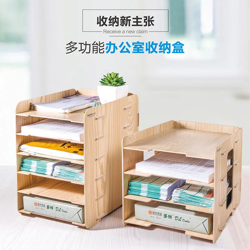 Glosen 6 Layers DIY Desk Organizer Wooden Color D9120
