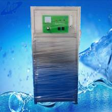 QLO-Series High Concentration Ozone Generator With Oxygen Feeding