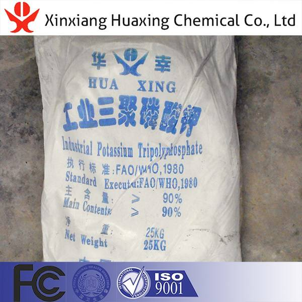 2015 Manufacturers Direct Selling Product Potassium Tripolyphosphate(PTPP)