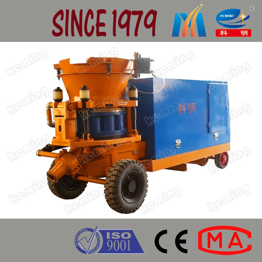 PZ-9D Dry Concrete Shotcrete Machine with Diesel Engine