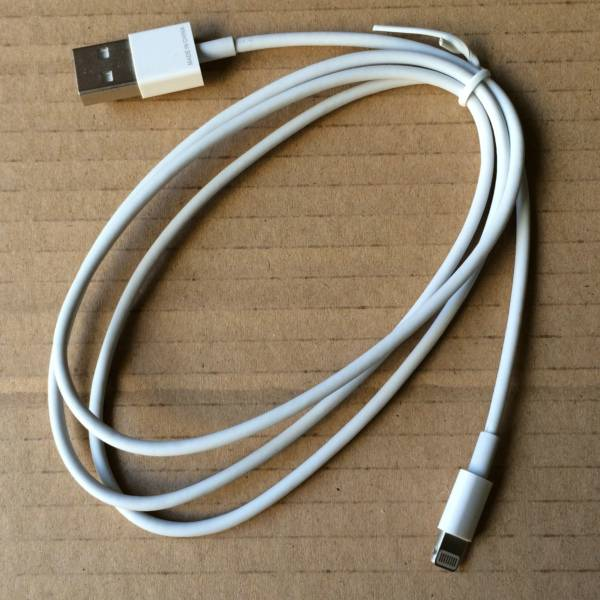 Data Sync and charging cable 8pin