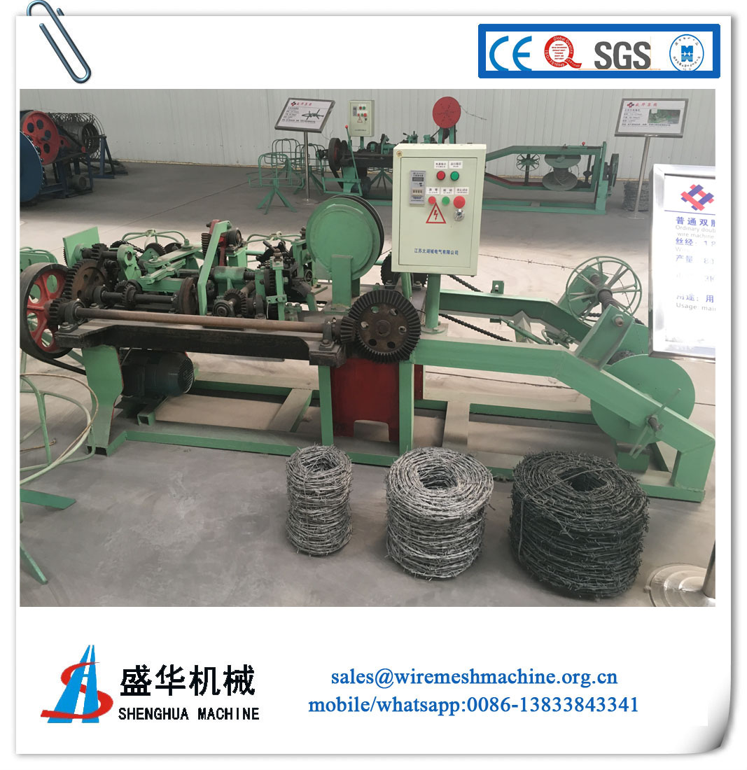 Automatic Barbed wire machine(barbed of diameter:1.5-2.2mm)