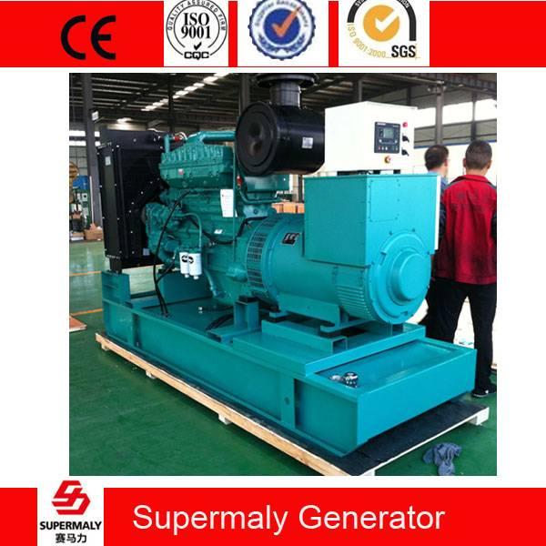 CE Approved Original Cummins Diesel Generator 300KW / 375KVA