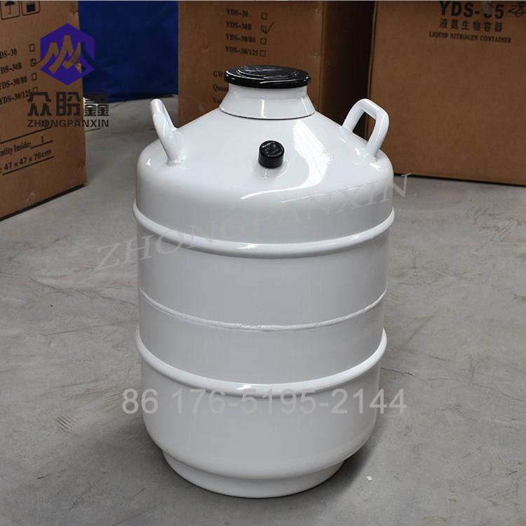 20liter Liquid Nitrogen tank container YDS-20