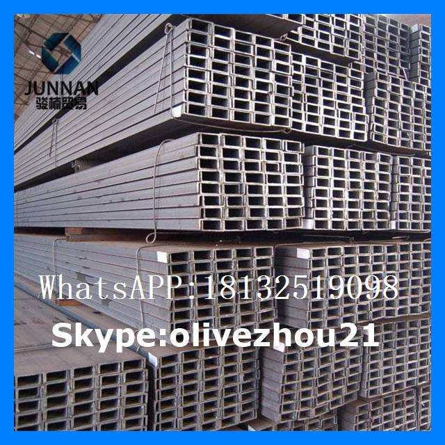 SS400/Q235B/A36 u channel/ Universal beam