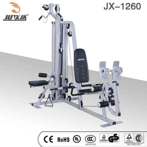 Strength exercise sport machine home gym