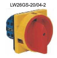 Electrical universal changeover switch