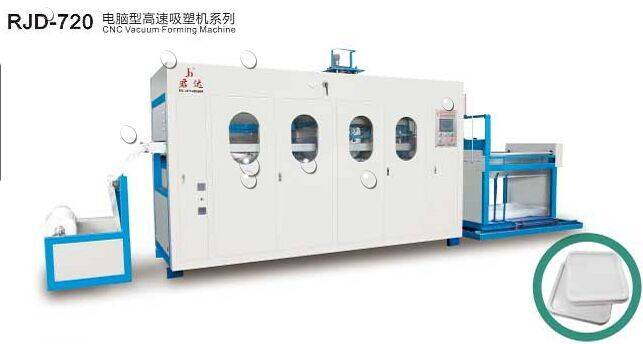RJD-720 vacuum forming machine/plastic lunch box forming machine/toothbrush plastic packaging