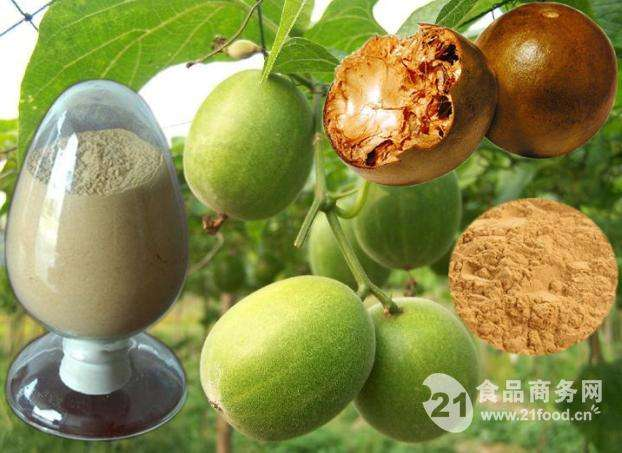 Huir GRAS certificated Monk Fruit Extract/Luo Han Guo P.E./Fructus Momordicae P.E.