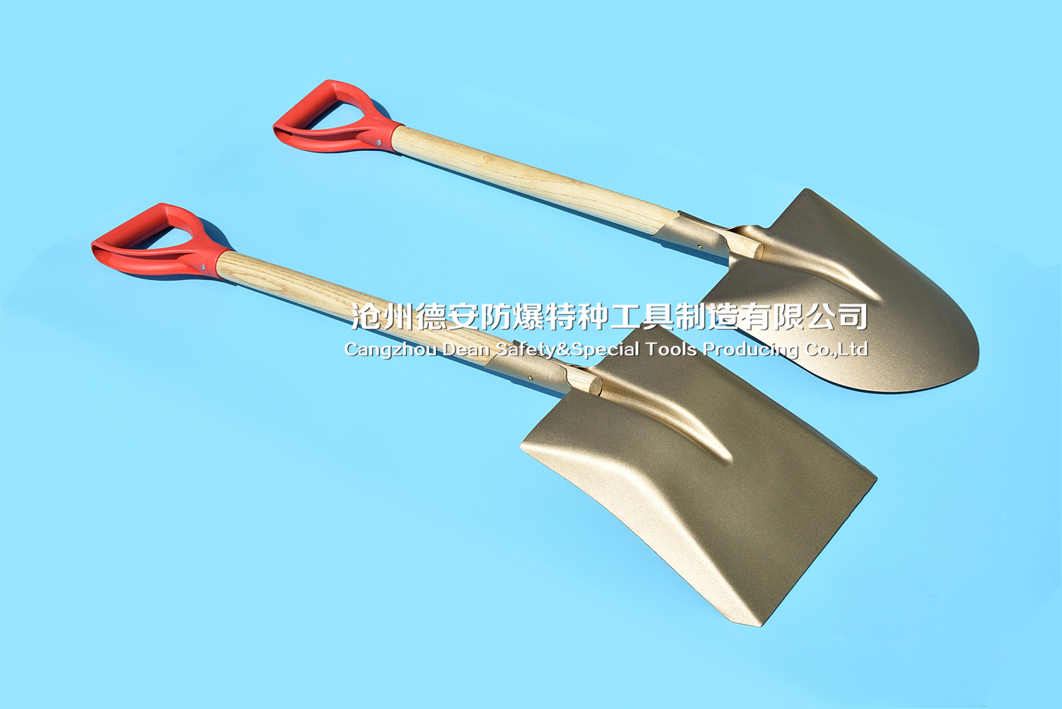 DEAN TOOLS NON SPARKING SQUARE SPADE SHOVEL BRASS TOOLS WOODEN HANDLE