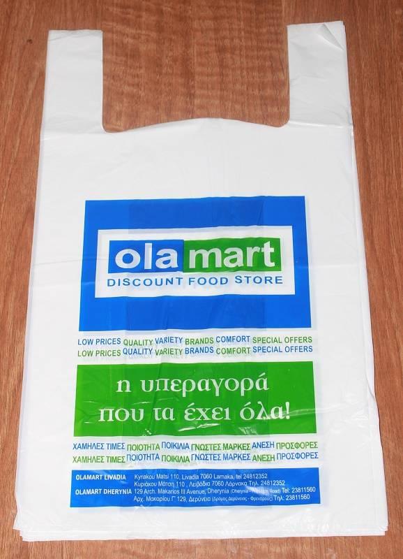 printed t-shirt plastic bag singlet bag manufacturer