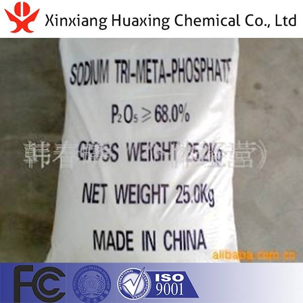 Hot-selling Product Sodium Trimetaphosphate(STMP)